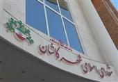 عدم پاسخگویی مردمیترین نهاد کاشان/در شورای شهر چه میگذرد؟