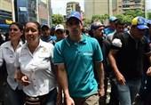 دادستان کل ونزوئلا طرح مادورو برای تشکیل مجلس موسسان را تقبیح کرد