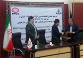 Philippine Firm to Carry Out Studies on 2 Iranian Oil Fields