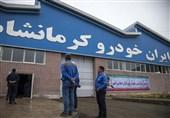 کاهش تولید روزانه ایران خودرو صحنه؛ ایران خوردو همچنان با کمبود قطعات مواجه است