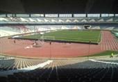 ورزشگاه آزادی / پرسپولیس - الوحده