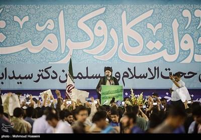 People Greet Presidential Candidate Raisi in Ahwaz