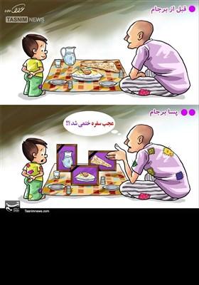 """کاریکاتور/ به نیت کباب، """"نان و پیاز"""" میخوریم!!!"""