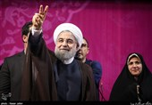Rouhani Re-Elected President of Iran