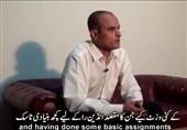 دادگاه عالی پاکستان خواستار تعیین وکیل برای جاسوس هندی شد