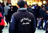 برخورد قاطع با مامور خاطی اجرائیات شهرداری اردبیل به دلیل رفتار نامناسب با یک دستفروش