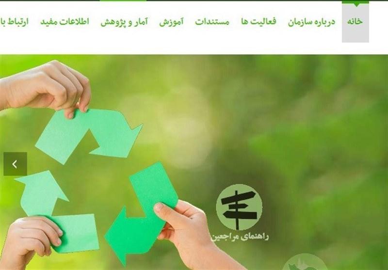 طرح آموزش شهروندی مفاهیم مدیریت پسماند در سطح مدارس شهر سمنان آغاز شد