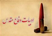 معرفی تازههای نشر «مؤسسه فرهنگی هنری قدر ولایت» در هفته دفاع مقدس