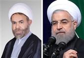"""اعتراض یک عضو خبرگان به """"سرقت علمی"""" روحانی/ """"فصل 4 را از روی کتاب من کپی کردهاید"""""""
