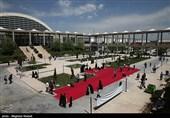 ثبتنام ناشران برای حضور در نمایشگاه کتاب تهران از شنبه کلید میخورد