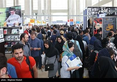 مدیران نمایشگاه کتاب تهران سرانجام منصوب شدند