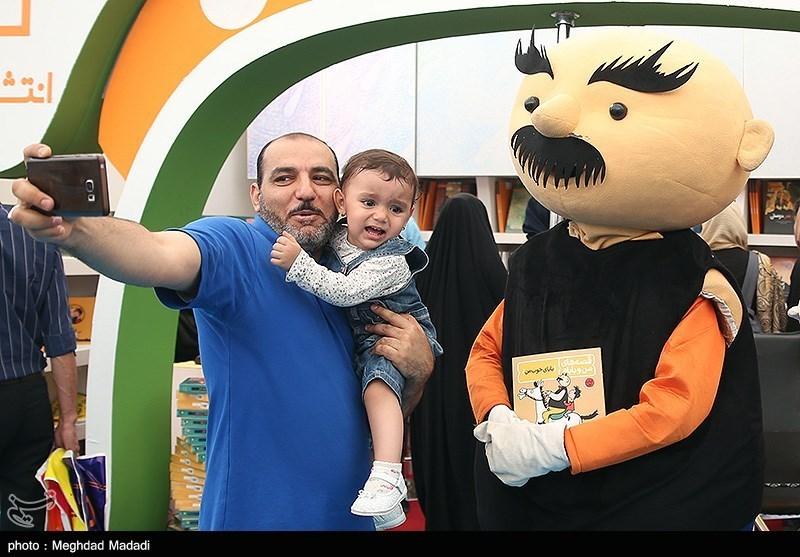شرط و شروط معاون شهردار تهران برای برگزاری نمایشگاه کتاب در مصلی