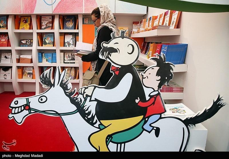 کتاب کودک , کتاب کودک و نوجوان , کتاب , صنعت نشر ,