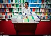 نهمین روز سی امین نمایشگاه بین الملی کتاب تهران