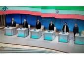 İran'da Cumhurbaşkanı Adayları Üçüncü Ve Son Açık Oturuma Katıldılar