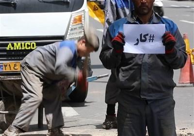 نماهنگ | عاقبت بیکاری