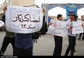 هشدار صریح خانوادههای معظم شهدای قم: سند ننگین 2030 خیانت بارز به اسلام و انقلاب است