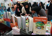 دهمین روز سی امین نمایشگاه بین الملی کتاب تهران
