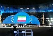 افتتاحیه باکو
