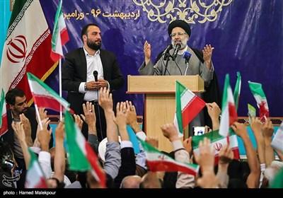 سخنرانی حجتالاسلام سید ابراهیم رئیسی در مسجد جامع ورامین
