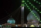 برگزاری یادواره شهید چمران در مسجد مقدس جمکران/ثبت نام بیش از 300 نفر در اعتکاف رمضانیه