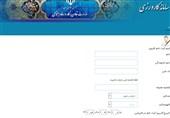 """طرح کپیبرداری روحانی از قالیباف با عنوان """"کارورزی"""" رونمایی شد"""