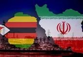 ایران تحریم های آمریکا علیه زیمبابوه را تروریسم اقتصادی خواند