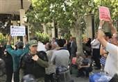 اعتراض سپردهگذاران کاسپین در مقابل بانک مرکزی + عکس