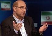 Iran Presidential Candidate Clarifies Plans to Raise Cash Handouts