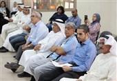 نشطاء فی البحرین یتضامنون مع الأسرى الفلسطینیین