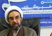 چاپ مقالات در زمینهٔ نامه دوم امام خامنهای به جوانان اروپایی ازجمله اقدامات جامعه المصطفی است