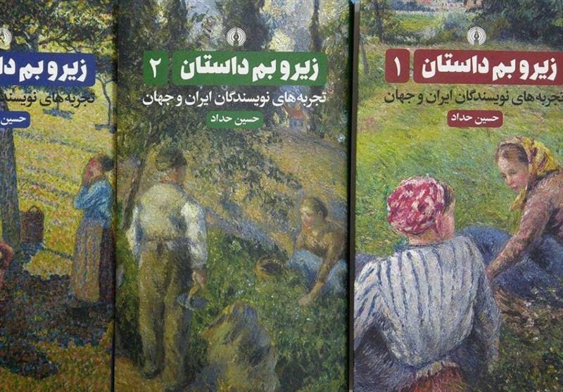 """""""انجمنهای ادبی"""" مشهد با سنگاندازیهای متعددی مواجه هستند"""