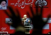Female Supporters of Presidential Candidate Qalibaf Convene in Tehran