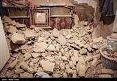 تدوین گزارش کمیسیون عمران درباره زلزله خراسان شمالی