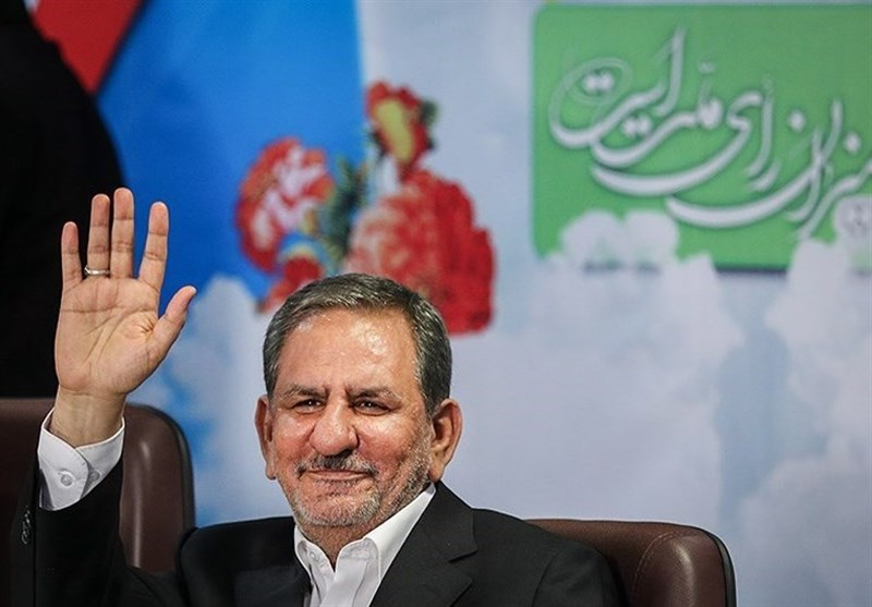 Jahangiri Withdraws Candidacy in Iran's Presidential Race