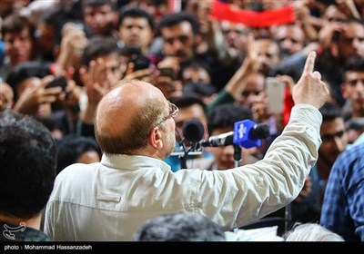 Presidential Candidate Qalibaf Addresses Supporters in Isfahan