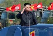 کوریا الشمالیة تعلن وقف التجارب النوویة