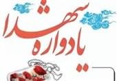 ششمین یادواره شهدای محله شیخاحمد کافی کرمان برگزار میشود