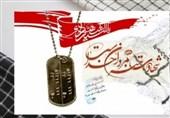 کنگره 6500 شهید استان کرمان| سیره شهدا و هدف آنها برای نسل جوان تبیین شود