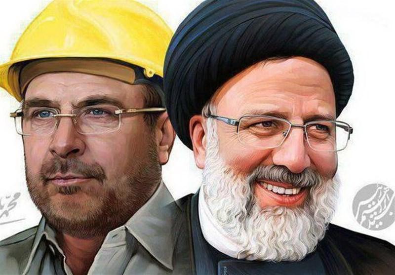 Qalibaf Ends Run for Iran's President