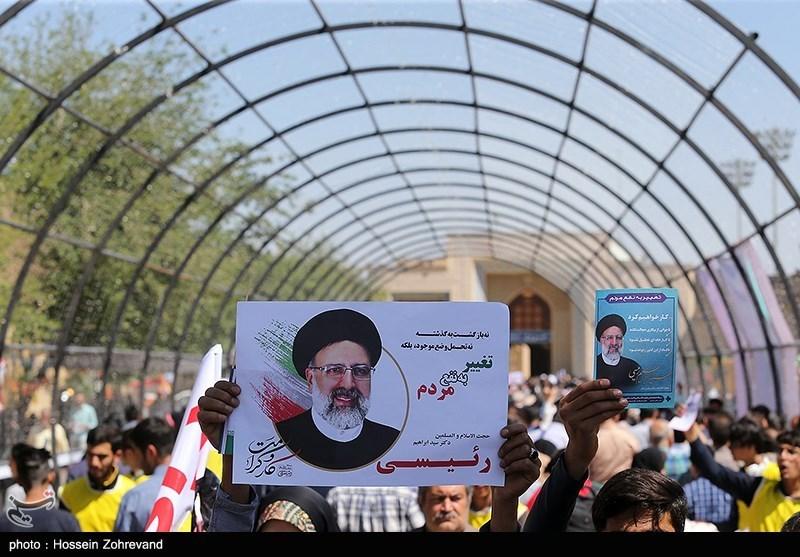 اساتید دانشگاههای علوم پزشکی مازندران از حجت الاسلام رئیسی حمایت کردند