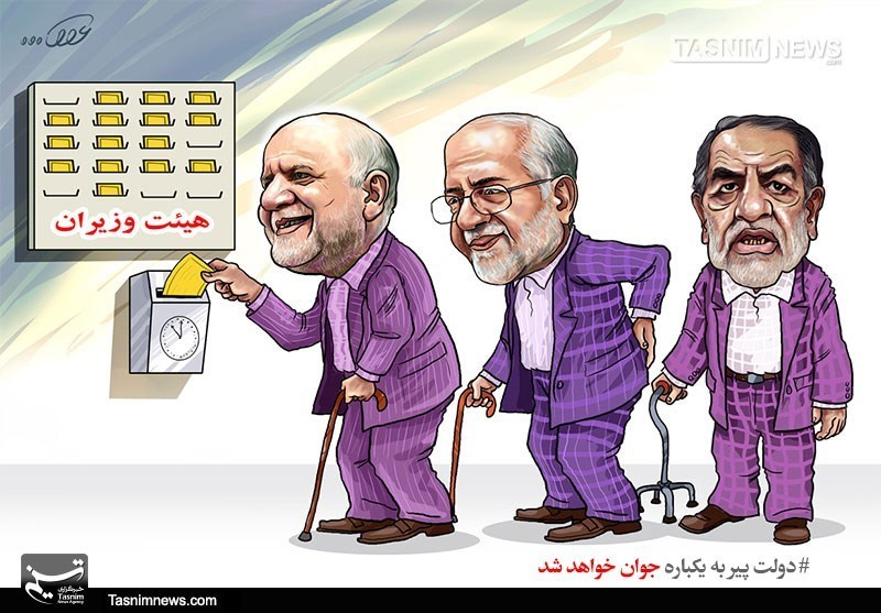 نامهنگاری دیوان محاسبات برای اخراج بازنشسته ها از دولت + سند