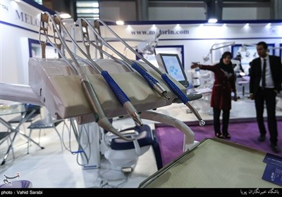 Int'l Expo of Medical, Dental Equipment Underway in Tehran
