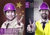 چرا به روحانی رأی میدهید؟/ پاسخ را از طرفداران دولت یازدهم بشنوید + فیلم