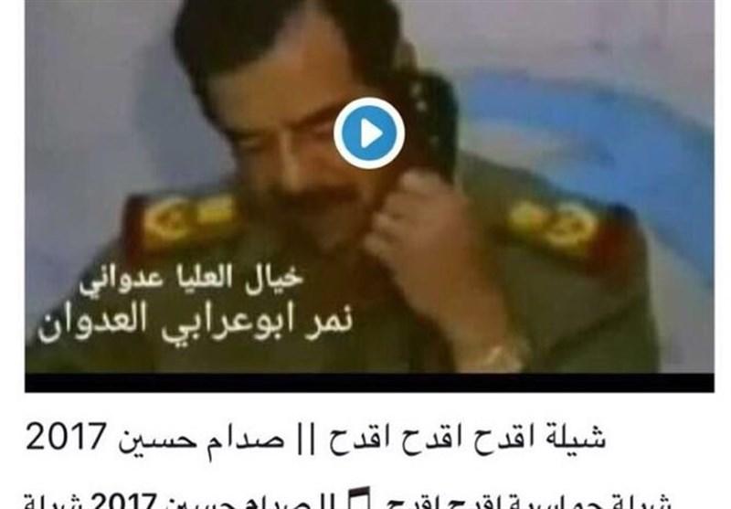 معلم سعودی یکیل المدیح للمقبور صدام فی الکویت+صور