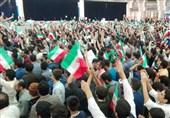 مصلای تهران