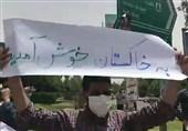"""اعتراضهای مردمی در سفر روحانی به خوزستان با شعار """"به خاکستان خوش آمدید""""+ تصاویر"""