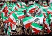 اجتماع حامیان رئیسی در مصلای تهران