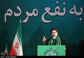 رئیسی: شما که پول نداشتید از کجا شب انتخابات خرج میکنید؟/آقای روحانی! شما نمیتوانید + تصاویر و فیلم
