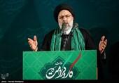 اجتماع حامیان رئیسی در مصلی تهران (1)